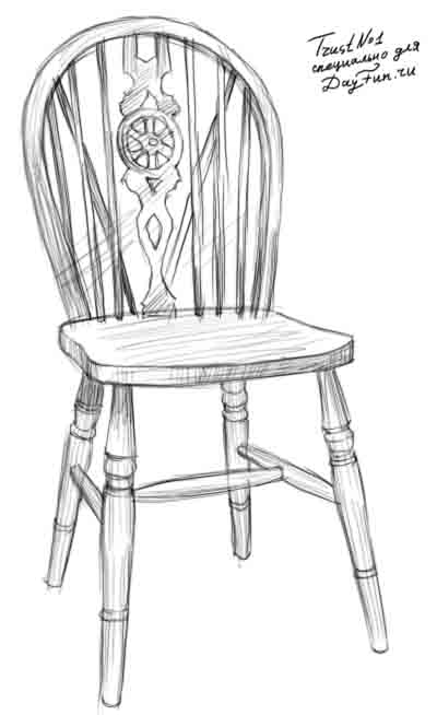 how to draw a fancy chair